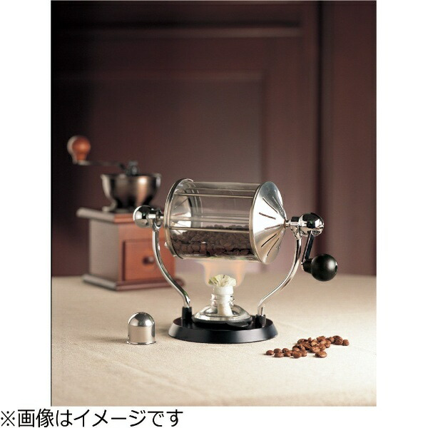 ハリオHARIOコーヒーロースター・レトロRCR-50[デザインおしゃれRCR50]