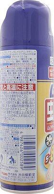 【第2類医薬品】ムシペールPS30(200mL)池田模範堂