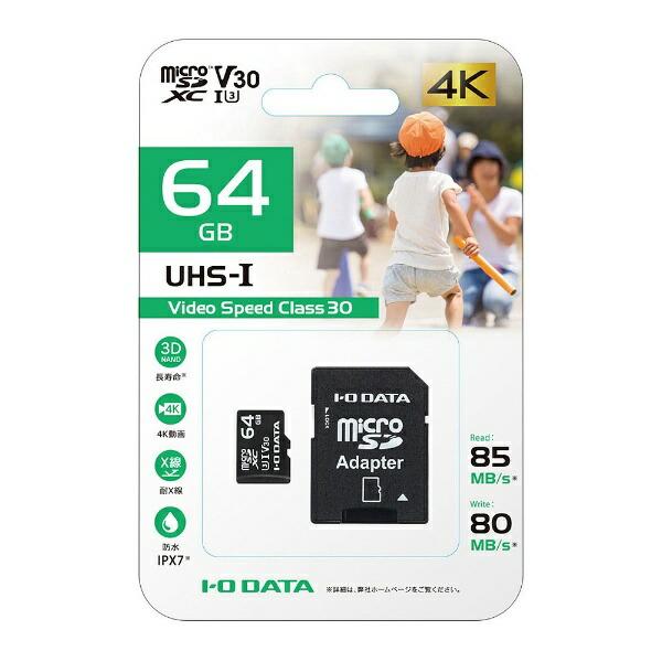 I-ODATAアイ・オー・データmicroSDXCカードMSDU13シリーズMSDU13-64G[64GB/Class10][MSDU1364G]