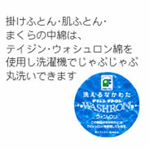 KINTAROキンタロー【ベビーベッド】ミニポムふとん付きホワイト
