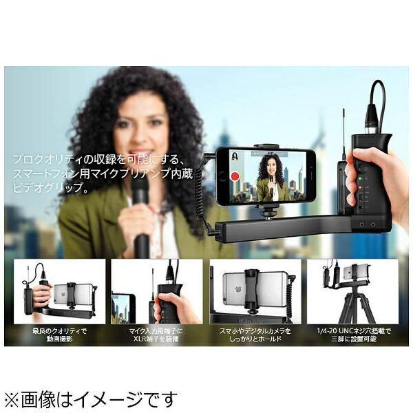 IKMULTIMEDIAアイ・ケー・マルチメディアスマートフォン対応iKlipA/VブラックIKM-OT-000058