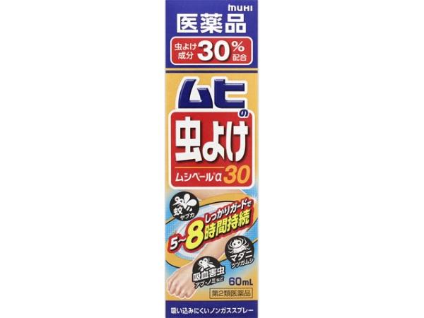 【第2類医薬品】ムシペールα30(60mL)【wtmedi】池田模範堂
