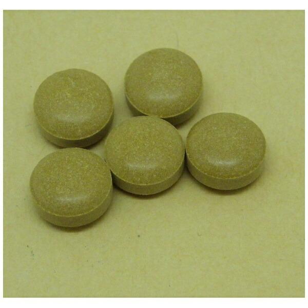 【第2類医薬品】アンラビリゴールド84錠パウチ【wtcool】阪本漢法製薬