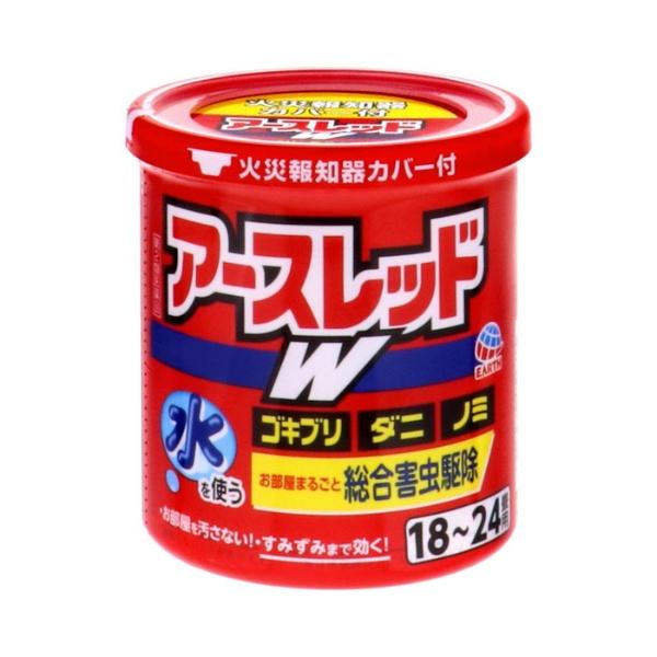 【第2類医薬品】アースレッドW(18〜24畳用)(30g)【wtmedi】アース製薬Earth