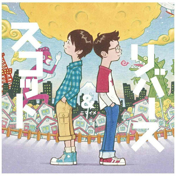 ソニーミュージックマーケティングScott&Rivers/ニマイメ完全生産限定盤【CD】