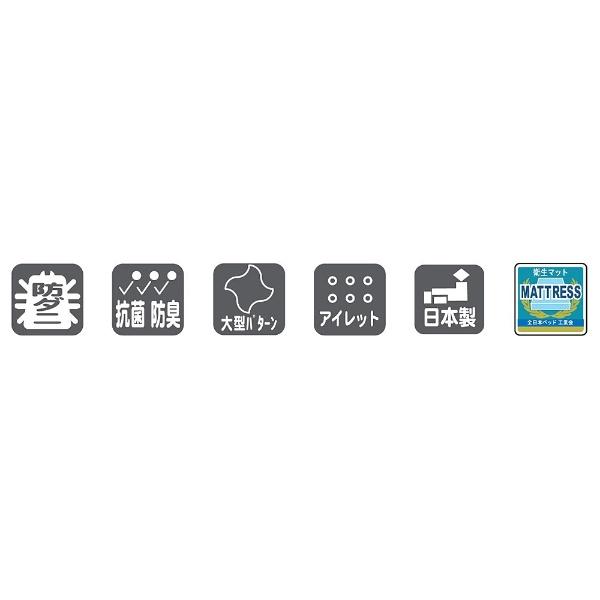 フランスベッドFRANCEBED【マットレス】ZELTスプリングマットレスZT-030(シングルサイズ)【日本製】フランスベッド【受注生産につきキャンセル・返品不可】