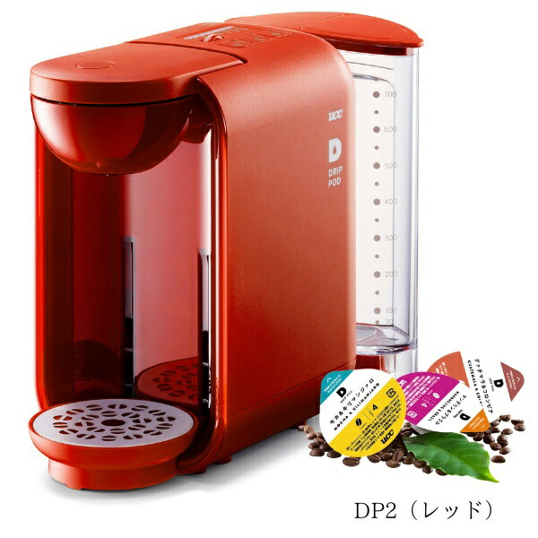 UCC上島珈琲ユーシーシーDP2コーヒーメーカーUCCドリップポッドレッド[DP2]