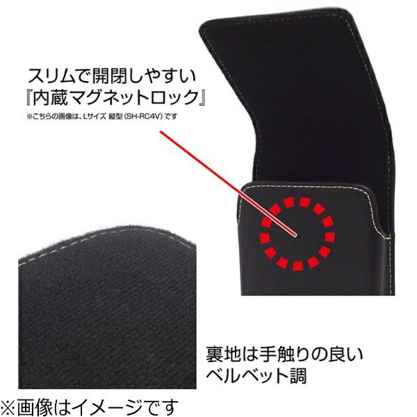 アスデックASDECスマートフォン/ガラケー対応[幅58mm]フリーサイズホルダータテ型SSサイズブラックSH-RC1V