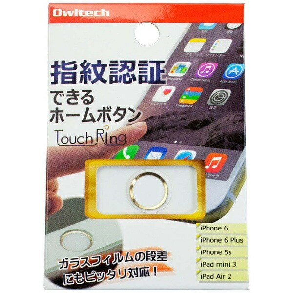 OWLTECHオウルテック指紋認証機能対応ホームボタンカバーゴールドフレーム