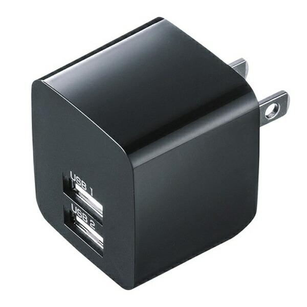 サンワサプライSANWASUPPLYスマホ用USB充電コンセントアダプタ2.4A(2ポート)ACA-IP44BKブラック