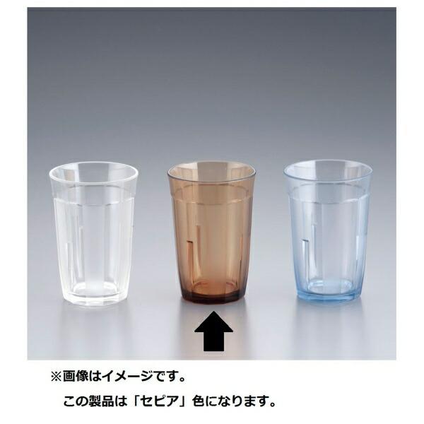 関東プラスチック工業KantohPlasticIndustryポリカーボネイトマーレ8オンスタンブラーKB-112セピア<PTVB302>[PTVB302]