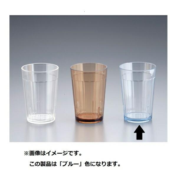関東プラスチック工業KantohPlasticIndustryポリカーボネイトマーレ14オンスタンブラーKB-114ブルー<PTVB403>[PTVB403]