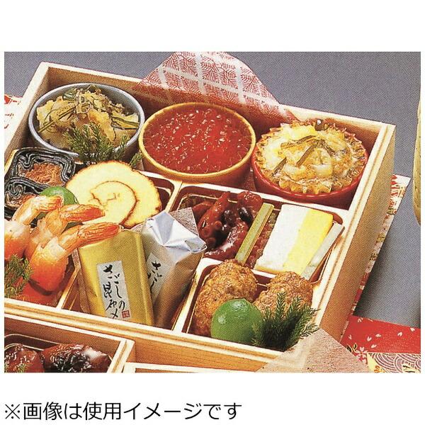春日商事KasugaPP丸小鉢(70個入)金<QTV4401>[QTV4401]