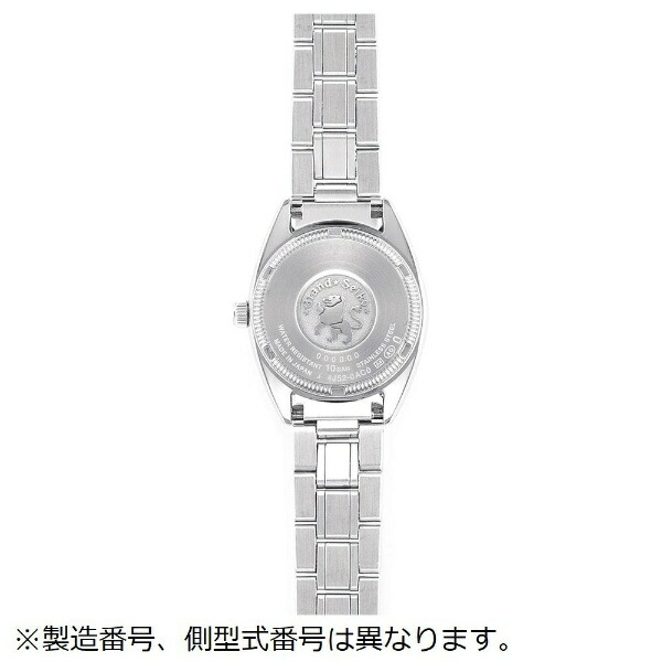 セイコーSEIKOグランドセイコー(GrandSeiko)「クオーツ」STGF275【日本製】