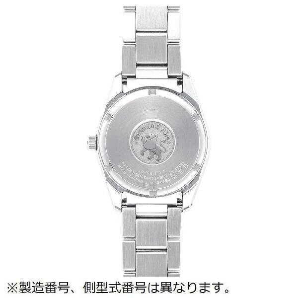 セイコーSEIKOグランドセイコー(GrandSeiko)「クオーツ」SBGX263【日本製】