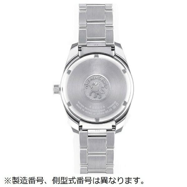 セイコーSEIKOグランドセイコー(GrandSeiko)「スプリングドライブ」SBGA299【日本製】