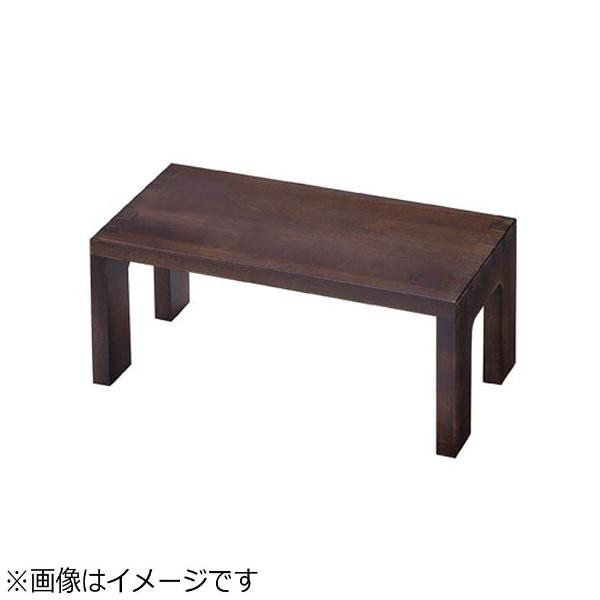 テスクTSK木製デコール(長角型)大OR-301<NDK2101>[NDK2101]