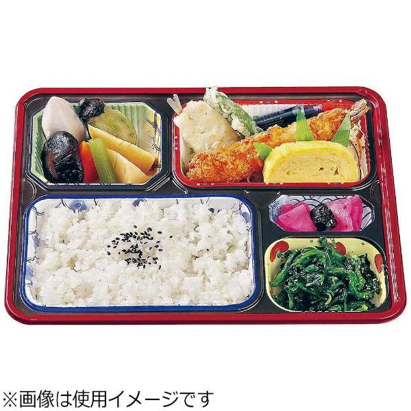 アヅミ産業Azumi-sangyoワンウェイ耐熱お弁当容器T-90-70-B(50セット入)<XAZ4801>[XAZ4801]