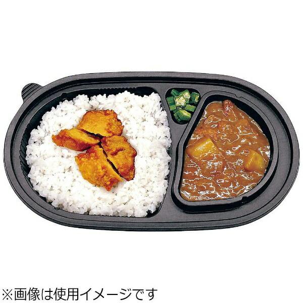 アヅミ産業Azumi-sangyoワンウェイ耐熱お弁当容器カレー用T-95-55-B(50セット入)<XAZ4901>[XAZ4901]