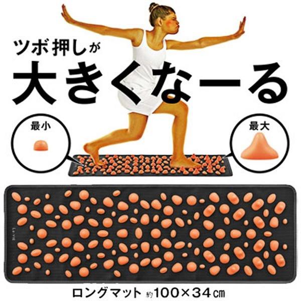 La-VIEラ・ヴィ健康グッズこりほぐしツボ押しが大きくなーる(幅100×高さ3.3×奥行34cm/ブラック×オレンジ)3B-4770[3B4770]