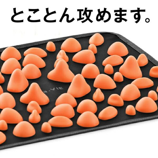 La-VIEラ・ヴィ健康グッズ足裏いてーよ(40×34cm/ブラック×オレンジ)3B-4769