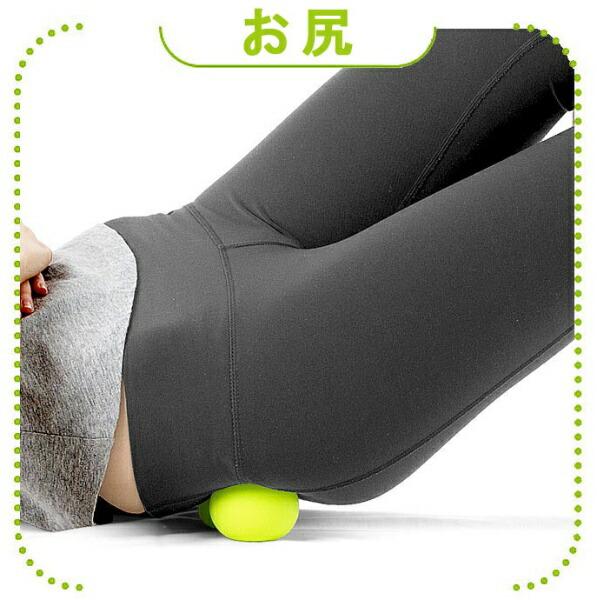 La-VIEラ・ヴィストレッチ・コリほぐしやわこ(グリーン/幅14×高さ6.5×奥行6.5cm)3B-4705【肩こりの悩み/硬式テニスボールぐらいの柔らかさです】