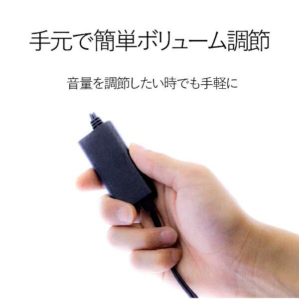 エレコムELECOMMS-P08UWHPCスピーカーホワイト[USB電源/2.0ch][パソコンスピーカー]