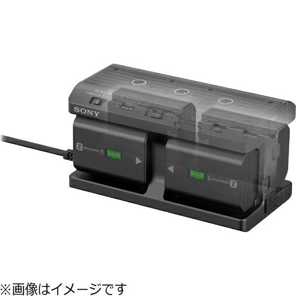 ソニーSONY外付けマルチバッテリーアダプターキットNPA-MQZ1K[NPAMQZ1K]
