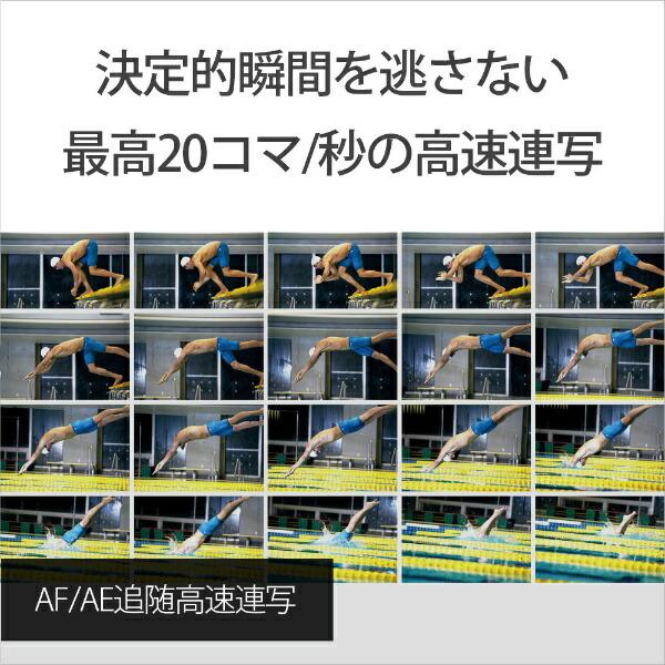 ソニーSONYILCE-9ミラーレス一眼カメラα9[ボディ単体][ILCE9]