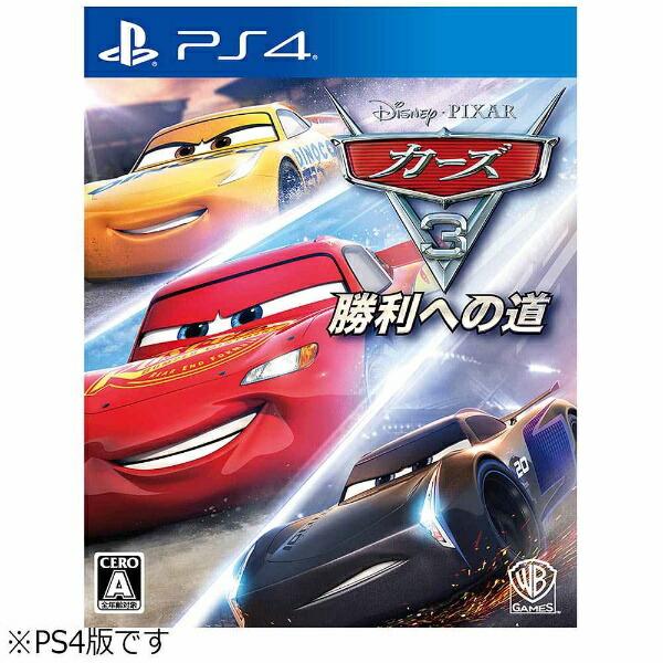 ワーナーブラザースジャパンWarnerBros.カーズ3勝利への道【PS4ゲームソフト】