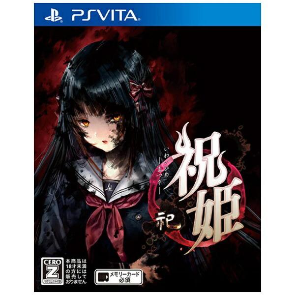 日本一ソフトウェアNipponIchiSoftware祝姫-祀-【PSVitaゲームソフト】