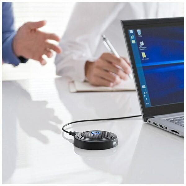 サンワサプライSANWASUPPLYMM-MCUSB33【WEB会議向け】マイク[USB][MMMCUSB33]