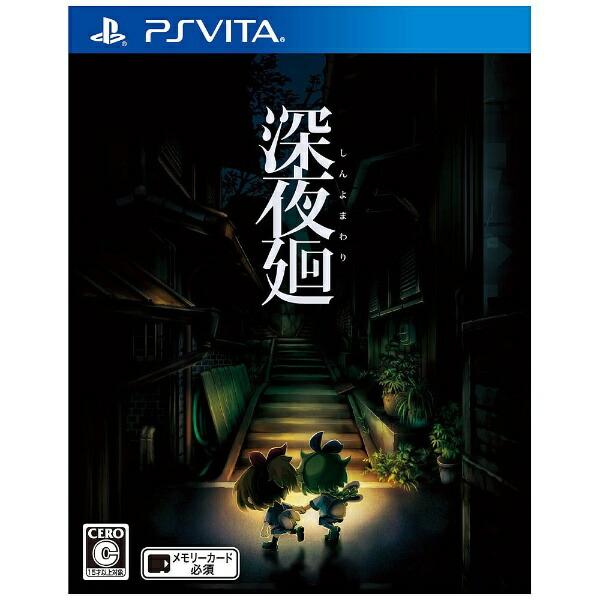 日本一ソフトウェアNipponIchiSoftware深夜廻通常版【PSVitaゲームソフト】