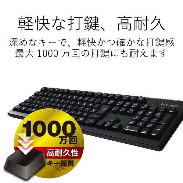 エレコムELECOMTK-FDM088TBKキーボードブラック[USB/ワイヤレス][TKFDM088TBK]