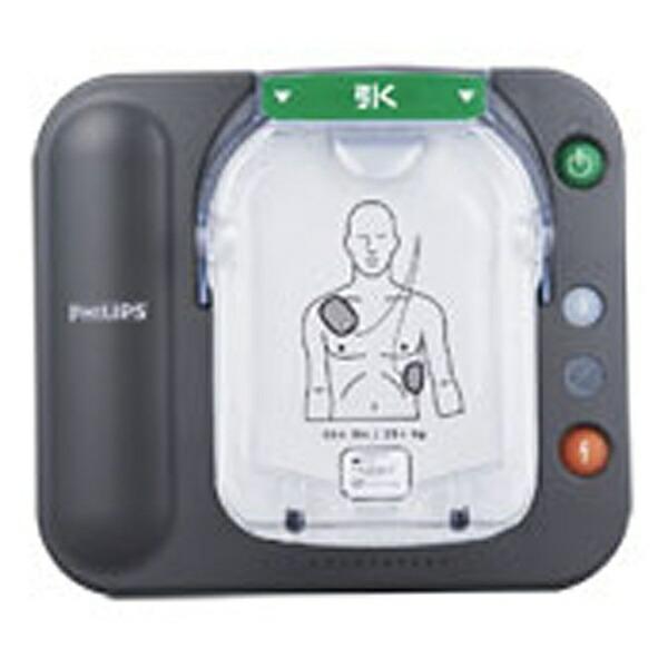 フィリップスPHILIPS自動体外式除細動器「ハートスタートHS1+」M5066A+FD[M5066A+FD]【高度管理医療機器】