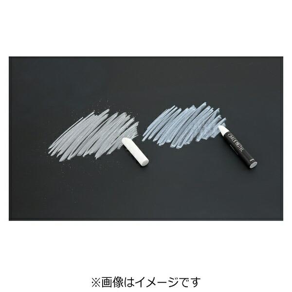 レイメイ藤井チョークパステルホワイトLBCP90W