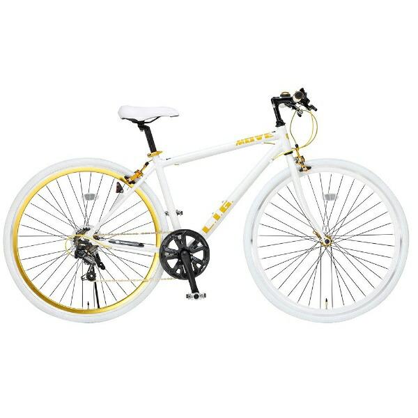 オオトモOTOMO700×28C型クロスバイクLIGMOVE(ホワイト/440サイズ《適応身長:155cm以上》)19247【組立商品につき返品不可】【代金引換配送不可】