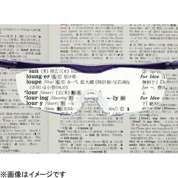 HazukiCompanyハズキカンパニーHazukiハズキルーペラージ(黒)ブルーライト対応クリアレンズ1.32倍※このページは「黒」のみの販売です。