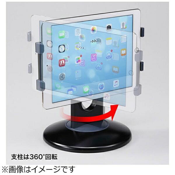 サンワサプライSANWASUPPLYタブレットPCスタンド[タブレット7〜13インチ/iPad9.7/12.9インチ]MR-TABST14[MRTABST14]