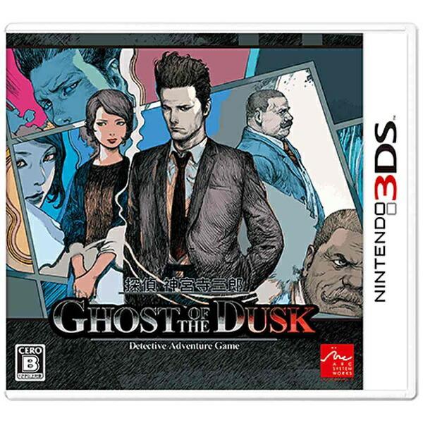 アークシステムワークスARCSYSTEMWORKS探偵神宮寺三郎GHOSTOFTHEDUSK【3DSゲームソフト】