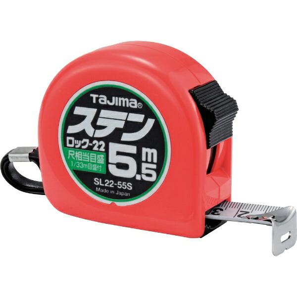 TJMデザインタジマステンロック−225.5m/尺相当目盛付/ブリスターSL22-55SBL