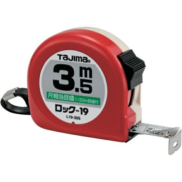 TJMデザインタジマロック−193.5m/尺相当目盛付/ブリスターL19-35SBL