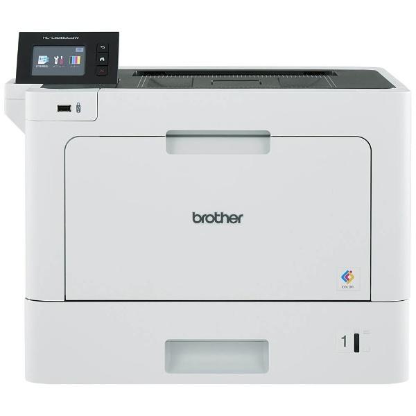 ブラザーbrotherカラーレーザープリンターJUSTIO(ジャスティオ)ホワイトHL-L8360CDW[はがき〜A4][HLL8360CDW]【プリンタ】