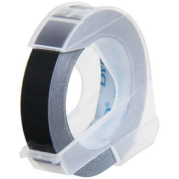 DYMOダイモグロッシーテープつやありブラックDM0903-B[白文字/9mm幅]