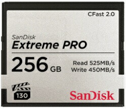 サンディスクSanDiskCFastカードExtremePRO(エクストリームプロ)SDCFSP-256G-J46D[256GB][SDCFSP256GJ46D]