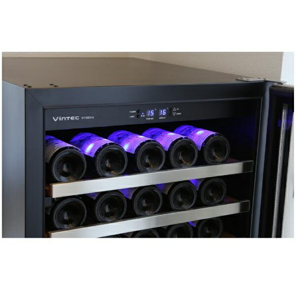 ヴァンテックVINTECV110SGワインセラーシームレス[121本/右開き][V110SG]