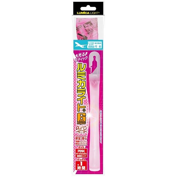 ルミカLUMICAルミカライト6インチレギュラーarc高輝度ピンク