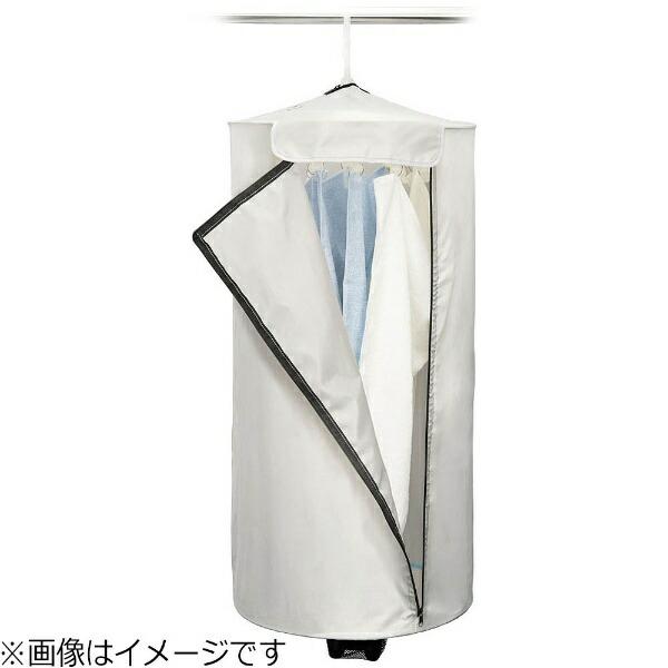 石崎電機製作所ISHIZAKIELECTRICMFGコンパクト衣類乾燥機SFD-100-BK
