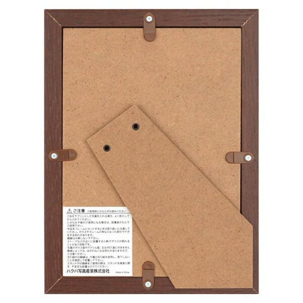 ハクバHAKUBAフォトフレームテリア3(ブラウン)2L1面FWTR3BR2L1