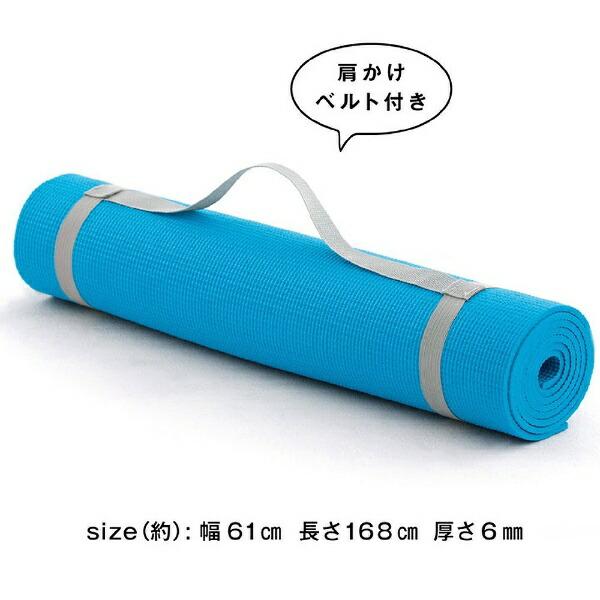 La-VIEラ・ヴィヨガマットスーパーグリップヨガマット6mm(ターコイズ/168cm×61cm×6mm)3B-3166【肩掛けベルト付】